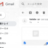 [it]Gmail・Google Driveダブル障害発生!