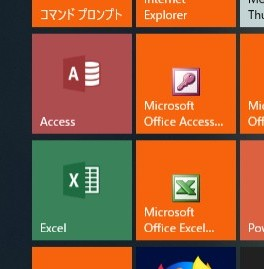 MS-Access2003と2016のアイコン