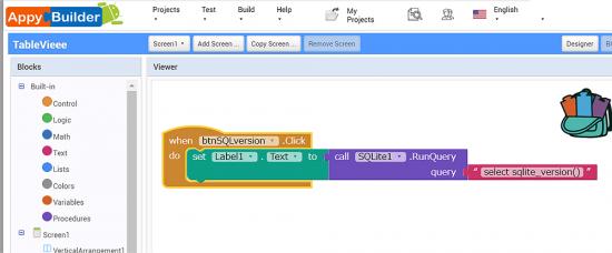 SQLite versionを調べるコマンド