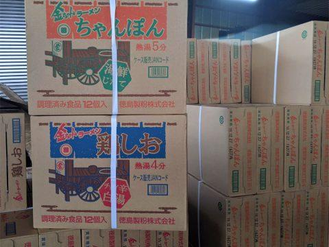 令和初の徳島製粉「金ちゃん」シリーズ2品が入荷しました
