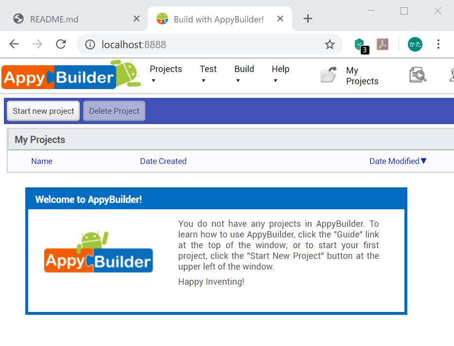 20190720[newsroom]AppyBuilderメンテナンスシャットダウン!その期間はAppyBuilderOfflineを使えってさ!