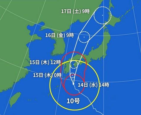 [休み]2019年8月15日は台風10号接近の為、臨時休業いたします。