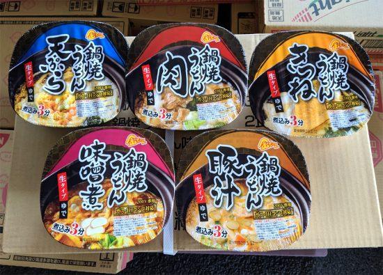 2019年秋商品「金ちゃん亭鍋焼きうどん」サンプルセットが届きました