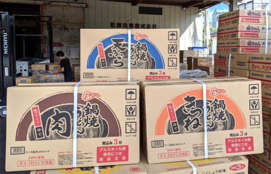 2019年秋冬「徳島製粉 金ちゃん亭鍋焼きうどん」新デザインの初荷が届きました。