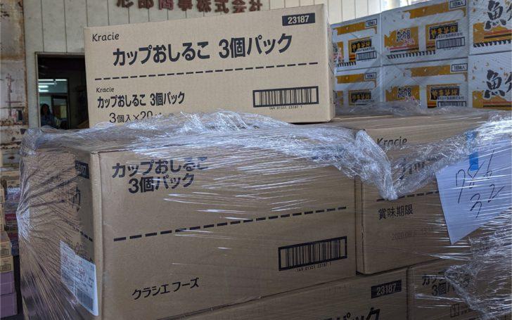 秋冬限定販売「クラシエ カップしるこ」の初荷が届きました。