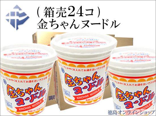 徳島製粉「金ちゃんヌードル」入荷日未定。台風19号災害地優先出荷中です。