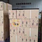 「金ちゃんヌードル」「徳島ラーメン」久しぶりに再開入荷!