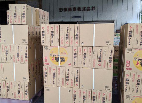 徳島製粉「金ちゃんヌードル」「徳島ラーメン」久しぶりにまとまって入荷しました!