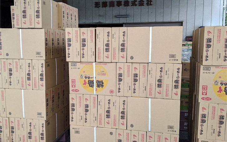 徳島製粉「金ちゃんヌードル」「徳島ラーメン」は、久しぶりにまとまって入荷しました!
