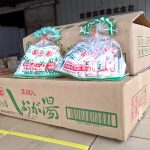 [リニューアル]樋口製菓「(ヒ)しょうが湯」がリニューアル。25g→20g
