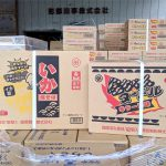 徳島製粉2020年春のリニューアル2品入荷「いか焼きそば」「辛ラー油味」