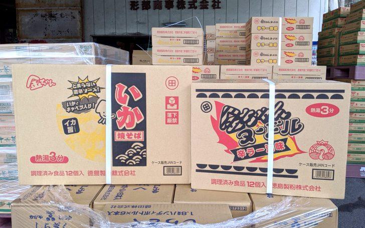 徳島製粉2020年春リニューアル品2品入荷「いか焼きそば」「辛ラー油味ヌードル」