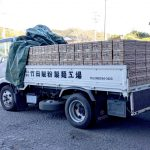 竹田製麺所「半田手延べそうめん8kg」2020年の初荷