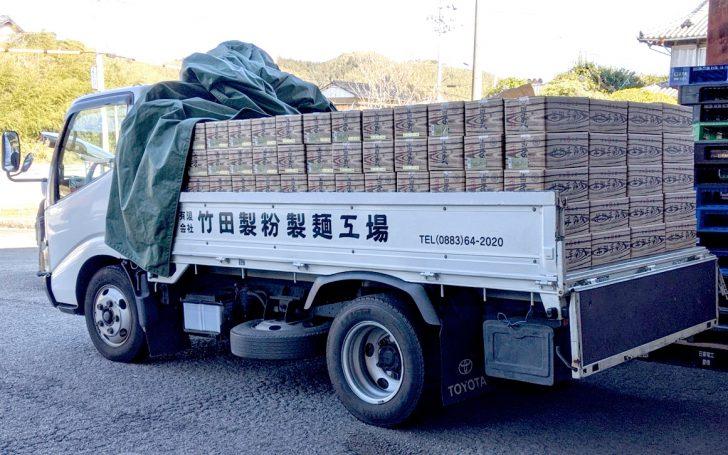 先日の5kgに続き「竹田製麺所 半田手延べそうめん8kg」2020年の初荷が届きました