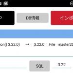 [ai]SQLite versionでif文の分岐処理をするには