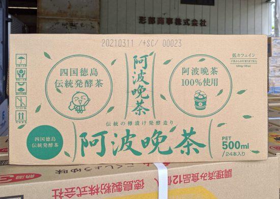 阿波晩茶500mlが入荷(賞味期限:2021年3月11日)