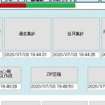 [vba]新仕様bulk insertファイル生成プログラム完成