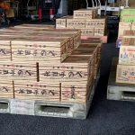 [品切]2020年夏、竹田製麺の商品が届かない!