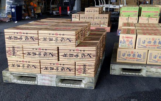 2020年夏、竹田製麺の商品が届かない!