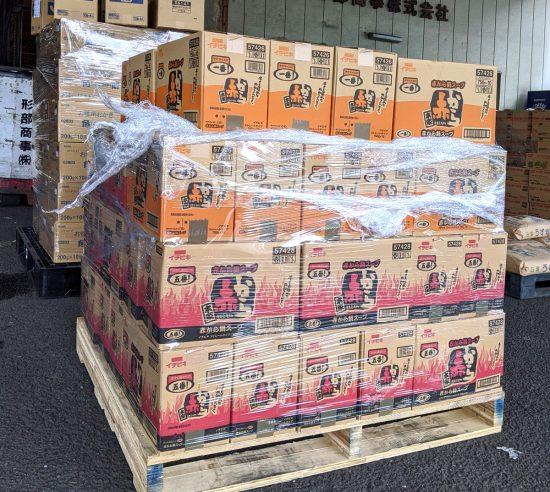 [鍋つゆ]イチビキ「赤から」シリーズの2020年初荷
