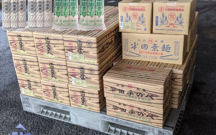 秋になり竹田素麺「半田そうめん」が少しずつ入荷し始めました!