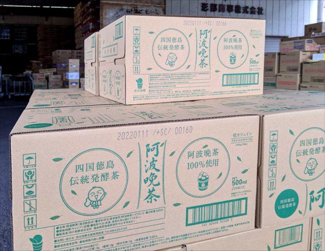 2022年1月賞味期限「阿波晩茶500ml」が入荷しました