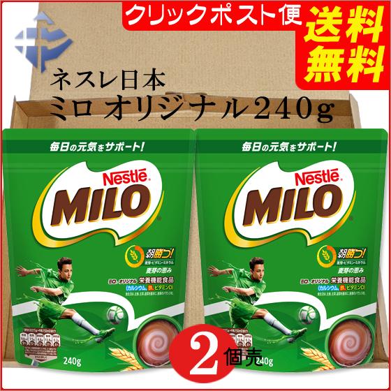 早速、徳島オンラインショップで販売再開!ご注文おまちしています
