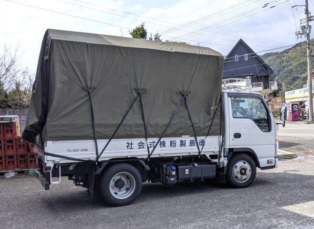 今日届いたのはトラック2台分