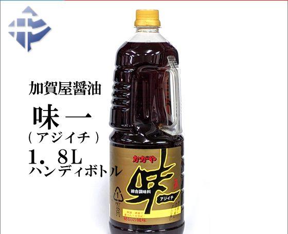 加賀屋醤油のオンラインショッピングは、当社直営「徳島オンラインショップ」を是非ご利用ください