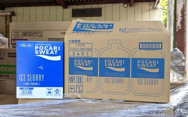2020年話題の新製品「ポカリスエット・アイススラリ」