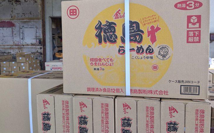 徳島製粉「徳島ラーメンカップ」が再入荷