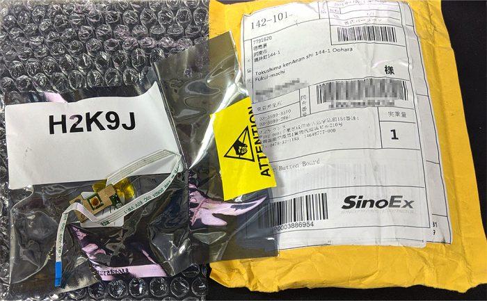 中国アリババで買ったDell Vostro15 3568 電源ボタン基板