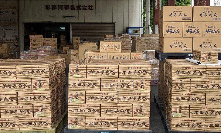 20210603「竹田製麺 半田手延べそうめん」が売れています