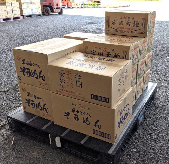 竹田製麺「半田そうめん」が少しだけ入荷