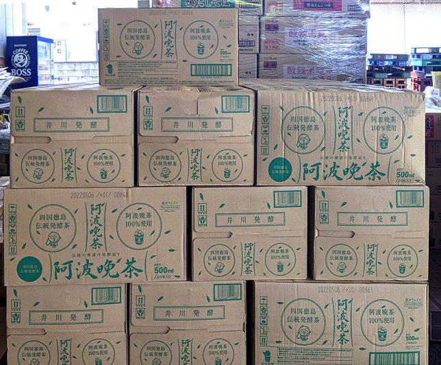 井川発酵「阿波晩茶500mlペットボトル」が入荷