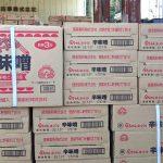[新製品]徳島製粉の新製品「金ちゃんヌードル辛味噌」入荷