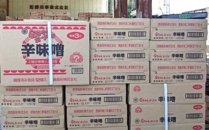 20210728徳島製粉の新製品「金ちゃんヌードル辛味噌」今日発売