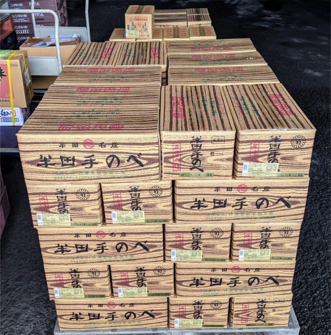 竹田製麺所「半田そうめん」がまとまって入荷しました