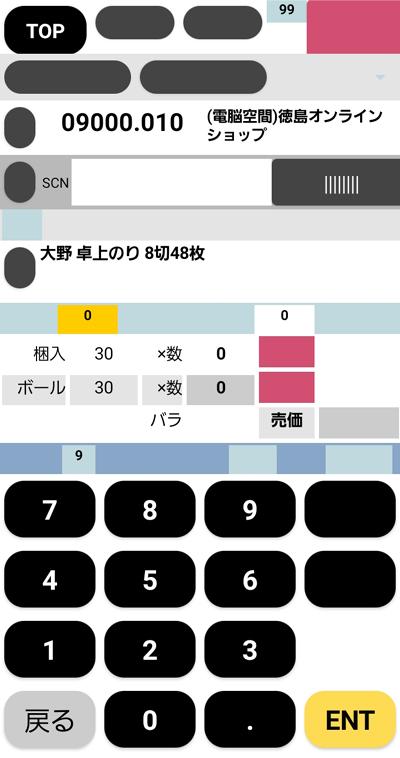 [自作ハンディターミナルアプリ改良]ボタンにmarginを追加するエクステンション:SimplerGUIExtension(App Inventor2 extension)デフォルトは端末ごとで違うんです!
