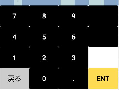 [自作ハンディターミナルアプリ改良]ボタンにmarginを追加するエクステンション:SimplerGUIExtension(App Inventor2 extension)マージンが無い