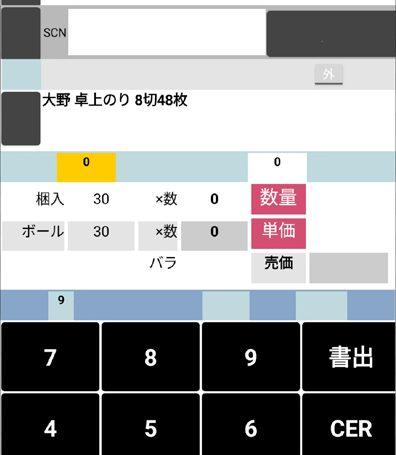[自作ハンディターミナルアプリ改良]ボタンにmarginを追加するエクステンション:SimplerGUIExtension(App Inventor2 extension)完成