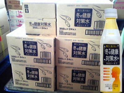 [新製品]赤穂化成 冬の健康対策水(12月1日発売)