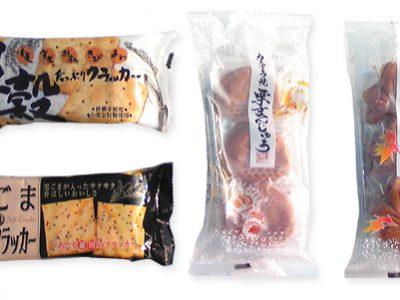 新しいお菓子4種類を仕入れました