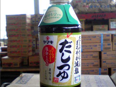 【新製品】ヤマキ まろやか減塩だしつゆ400ml