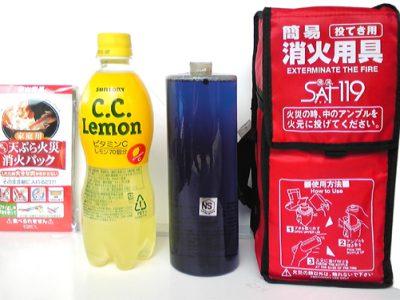 【消火器】投げる消火器「SAT119」と「天ぷら火災消化パック」を仕入れました