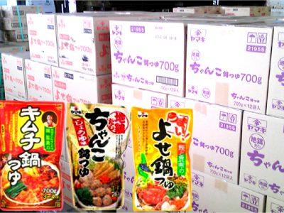 【冬商品】ヤマキ「鍋つゆ」を仕入れました