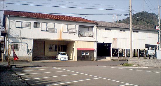 形部商事の昔の社屋(橘町幸野)