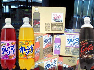 【新製品】サンガリア1000ml炭酸飲料3種販売中