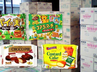 【菓子】ロッテの大袋パーティーパック4種類特売中