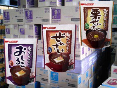 【秋冬商品】日清製粉の和風デザート「おしるこ」「ぜんざい」を仕入れました